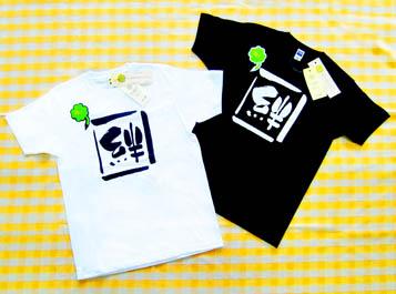 「絆」Tシャツ